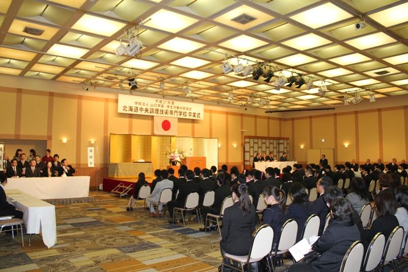 北海道中央調理技術専門学校画像
